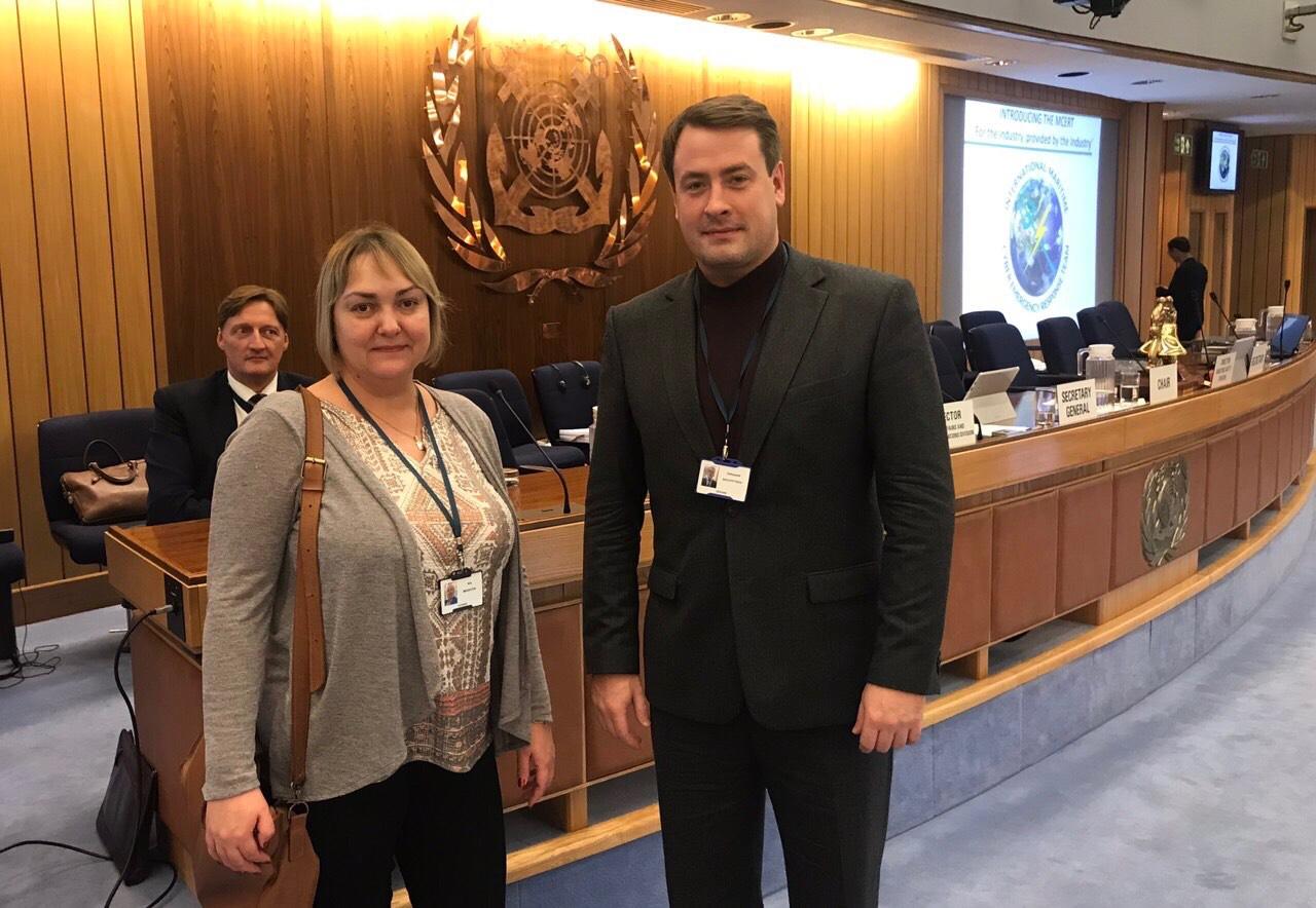 Держгідрографія бере участь у 100-й сесії Комітету з безпеки на морі ІМО