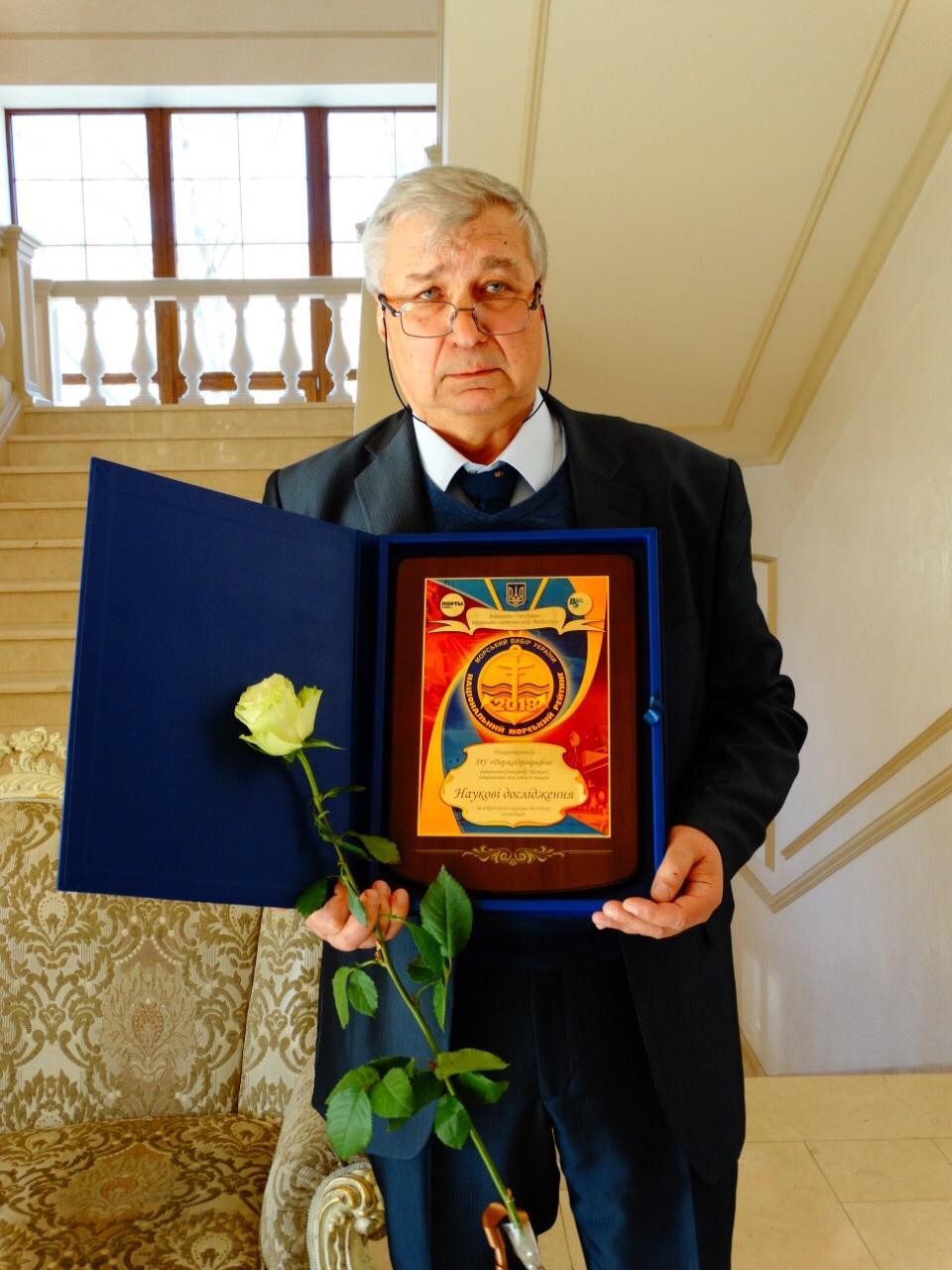 Держгідрографія отримала спеціальну нагороду за відновлення науково-дослідних експедицій