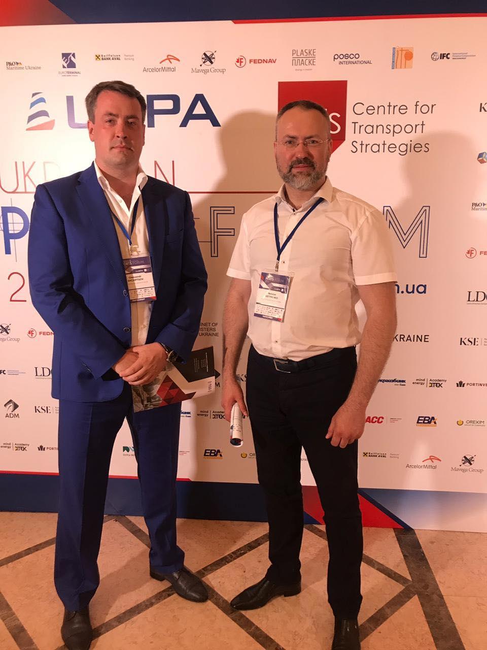 Керівництво Держгідрографії взяло участь в Українському Портовому Форумі 2019