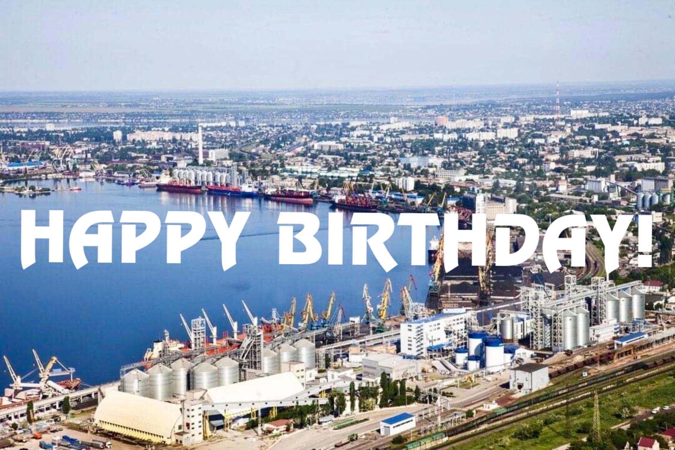 Держгідрографія вітає Миколаївський морський порт з 230-річчям