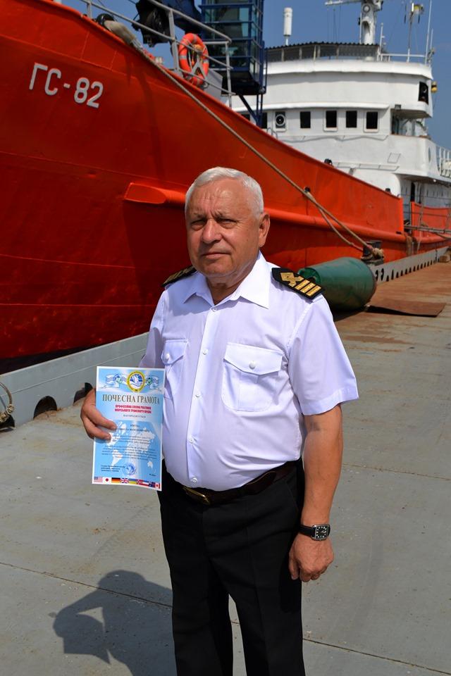 Капітана малого гідрографічного судна ГС-82 нагородили почесною грамотою