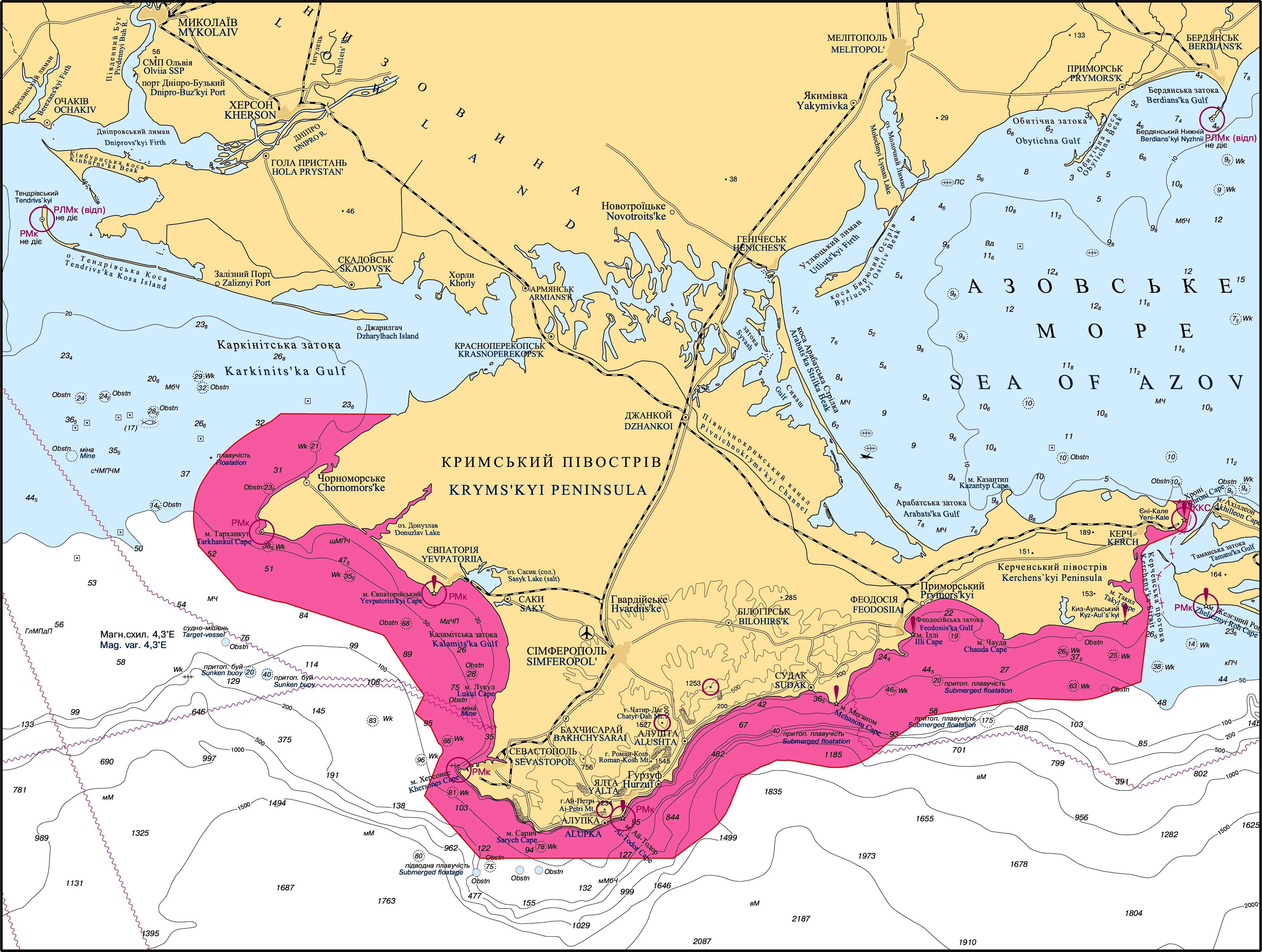 The State Hydrographic Service of Ukraine Commences Creating Special Restricted Sea Area around the Coast of the Temporally Occupied Crimean Peninsula