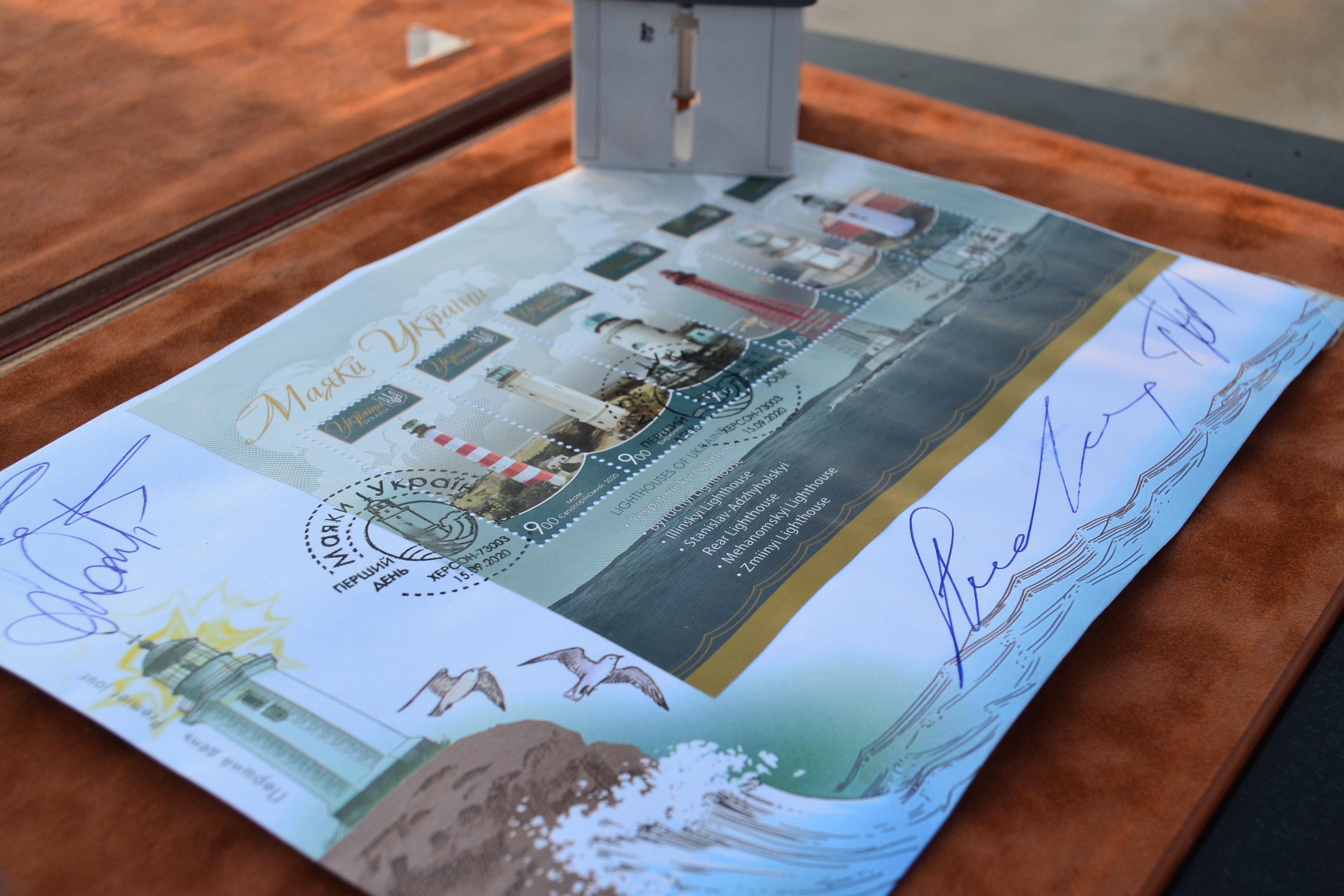Держгідрографія разом із Укрпоштою презентувала нові марки на найвищому маяку України