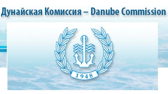Засідання Робочої групи з технічних питань Дунайської комісії выдбулось онлайн