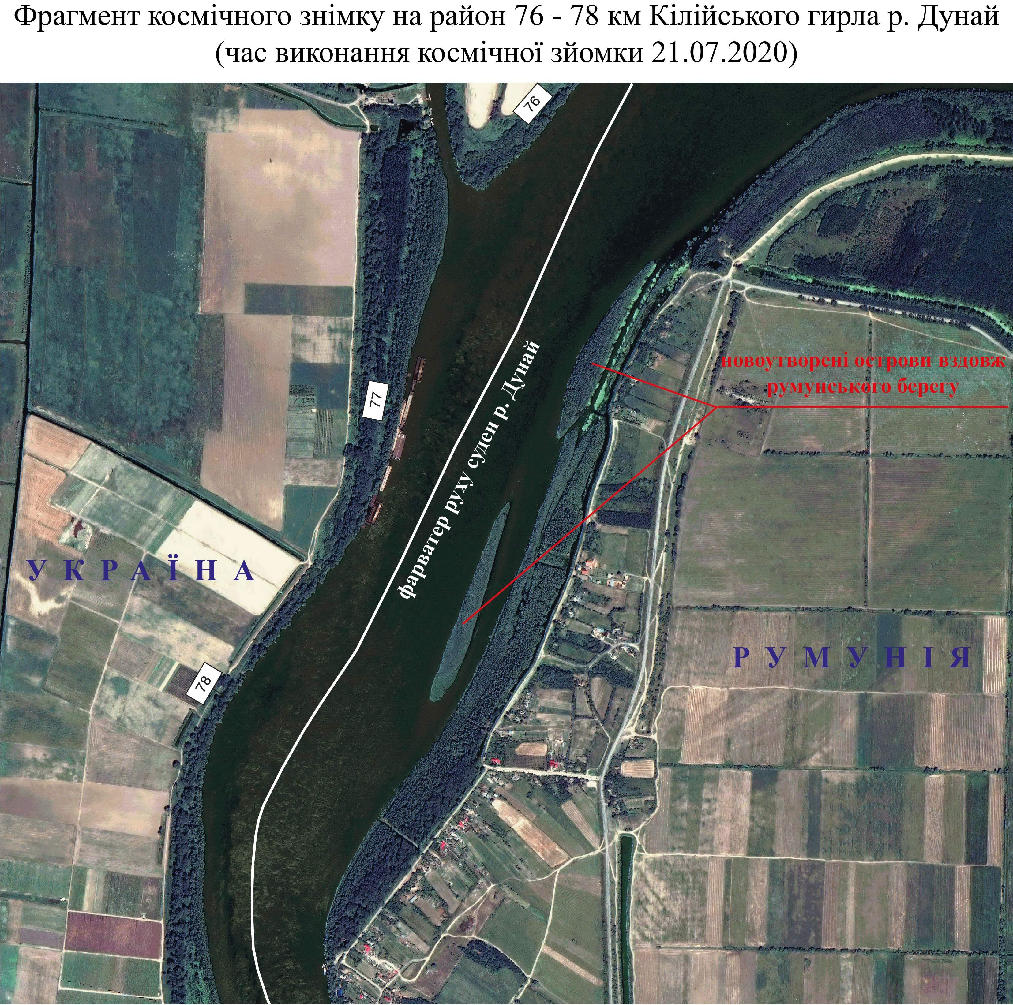 Нові острови на річці Дунай